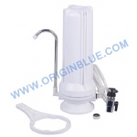 Single stage Water filter white