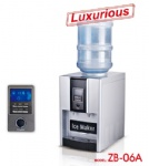 Ice maker with water dispense